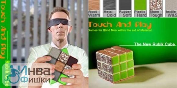 Кубик-Рубіка от Zhiliang Chen