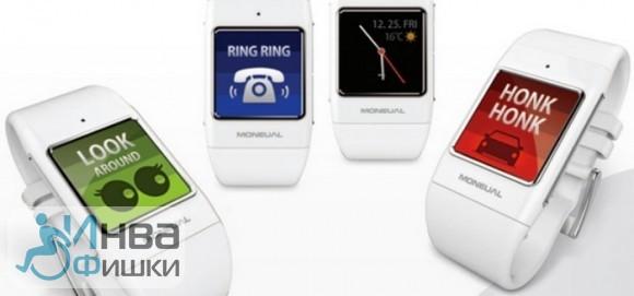 Розумний годинник Moneual Smart Care