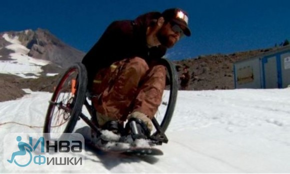 Сноуборд для людей з інвалідністю від Дейва Лі