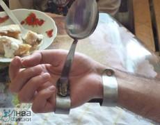 Ложка в руке (Ладошка)