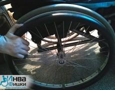 Накладка на колесо коляски