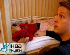Регулируемая детская кровать
