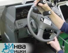 Вставив руку можно легко вращать руль одной рукой