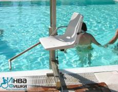 Гидравлический подъемник в бассейне