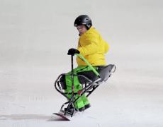 snowboard_screendump